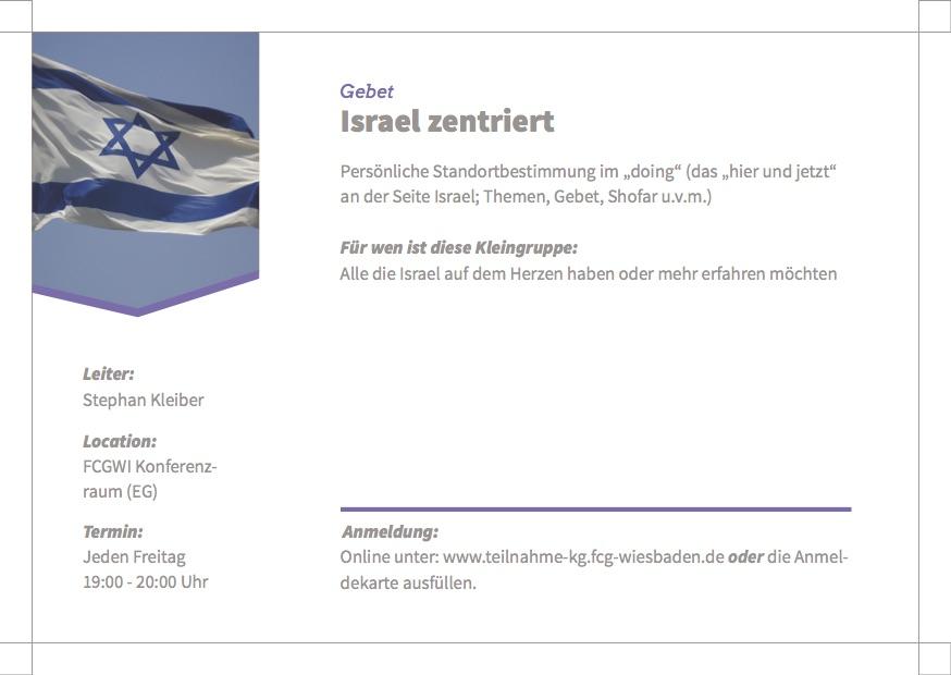 KG_Israel